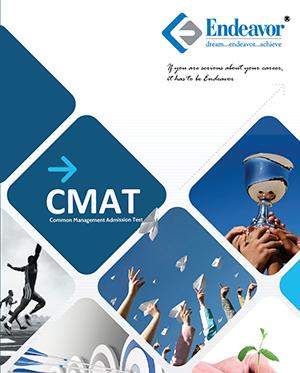 CMAT Brochure